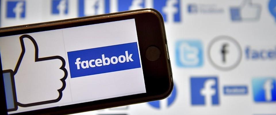 593ca7f4832 Les 6 étapes pour créer sa page Facebook professionnelle